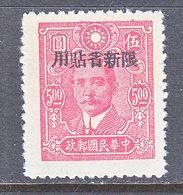 SINKIANG  173    *  1944  Issue - Sinkiang 1915-49