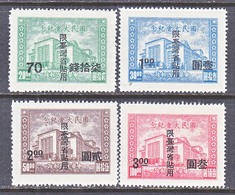 TAIWAN  10-13   * - 1888 Chinese Province