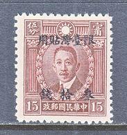 TAIWAN  17   * - 1888 Province Chinoise