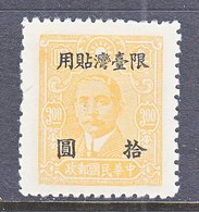 TAIWAN  55   * - 1888 Provincia China