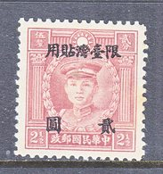 TAIWAN  74   * - 1888 Chinese Province