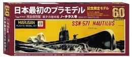 SSN-571 Nautilus 1/300 Marusan - Boats