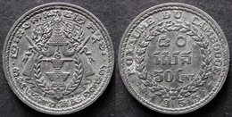 CAMBODGE 50 CENT 1953 Royaume INDOCHINE FRANCAISE / CAMBODIA / INDOCHINA PORT OFFERT - Colonies