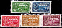 Taiwan-0028 - Emissione 1947 - Senza Difetti Occulti. - 1945-... Repubblica Di Cina