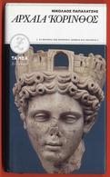 M3-5620 Greece 2009.Book. Ancient Corinth. 160 Pg. Exploration & Travel, Hardcover - Boeken, Tijdschriften, Stripverhalen
