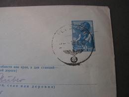 Feldpost 1942 - 1917-1923 Republik & Sowjetunion