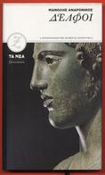 M3-5630 Greece 2009.Book. Delphi. 21x13 Cm. 128 Pg. Exploration & Travel, Hardcover - Boeken, Tijdschriften, Stripverhalen