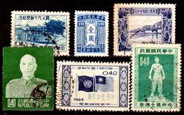 Taiwan-0031 - Emissione 1948-1955 - Senza Difetti Occulti. - 1945-... Repubblica Di Cina