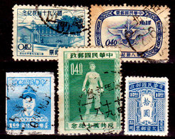 Taiwan-0033 - Emissione 1948-1955 - Senza Difetti Occulti. - 1945-... Repubblica Di Cina