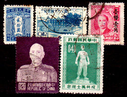 Taiwan-0034 - Emissione 1948-1955 - Senza Difetti Occulti. - 1945-... Repubblica Di Cina