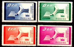 Taiwan-0035 - Emissione 1958 - Senza Difetti Occulti. - 1945-... Repubblica Di Cina