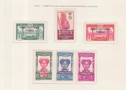 Gabon - Gabun 1928-31 Y&T N°116 à 120 - Michel N°(?) * - Série Afrique équatoriale Gabon - Gabon (1886-1936)