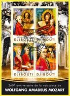 Bloc Feuillet Oblitéré - Wolfgang Amadeus Mozart Compositeur Autrichien N° 991/994 (Yvert) - République De Djibouti 2016 - Dschibuti (1977-...)