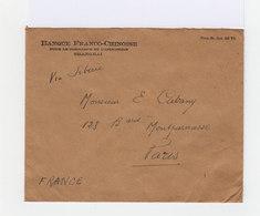 Enveloppe Banque Franco Chinoise De Shangai. Via Sibérie. Timbre Oblitéré CAD Shangai 1931.  (711) - Chine
