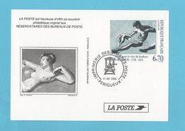 1995   Etude Pour Le Rêve De Prudhon - Documentos Del Correo