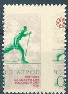 B2362 Russia USSR Winter Sport Cross-country Skiing Organization ERROR (1 Stamp) - Skiing
