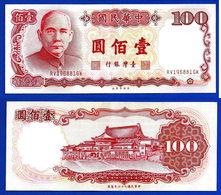 Taiwan 100 Yuan 1976 Prefix RV Skrill Paypal Bitcoin OK - Taiwan