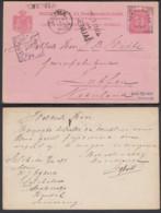 Indes Néerlandaises 1893-4 - Entier Postal Vers Zuften- Pays Bas.   Ref. (DD) DC-MV-056 - Indes Néerlandaises