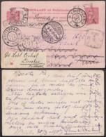Indes Néerlandaises 1903 - Entier Postal Vers Breda Reexpediée Vers Portugal.   Ref. (DD) DC-MV-055 - Indes Néerlandaises