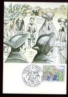 Andorre - Carte Maximum 1978 - Tribunal De Visura - O 166 - Cartes-Maximum (CM)