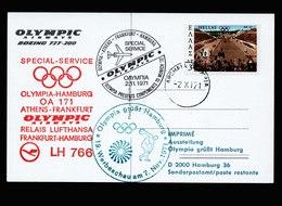 A5639) Olympia 1972 Flugkarte Griechenland 2.11.1971 - Sommer 1972: München