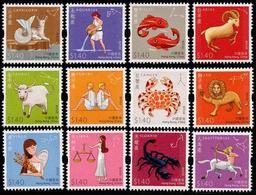 China Hong Kong 2012 Western Zodiac Signs Stamps 12v MNH - 1997-... Chinese Admnistrative Region