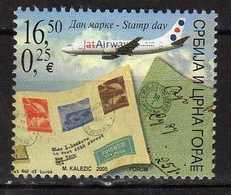Yugoslavia.Serbia & Montenegro 2005 Stamp Day. MNH - Plane - 1992-2003 Federale Republiek Joegoslavië