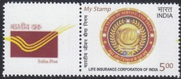 India - My Stamp New Issue 24-10-2016 (Yvert 2725A) - India