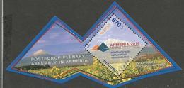 AR 2016- POSTEUROPA, ARMENIA, S/S, MNH - Armenia