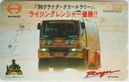CARS - TOYOTA-011 - JAPAN - HINO - GRANADA DAKAR RALLY 1996 - Cars