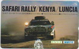 CARS - RALLY-002 - JAPAN - SAFARI RALLY KENYA - Cars