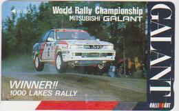 CARS - RALLY-004 - JAPAN - WORLD RALLY CHAMPIONSHIP - MITSUBISHI - Cars
