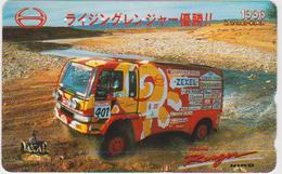 CARS - RALLY-005 - JAPAN - 1996 GRANADA DAKAR RALLY - Cars