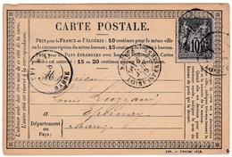 Carte Postale Nantes 1878 Loire Atlantique Cossé Duval & Cie Type Sage Épernay Marne - 1876-1878 Sage (Type I)