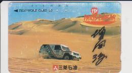 CARS - RALLY-006 - JAPAN - 13TH PARIS DAKAR RALLY - MITSUBISHI - NOT PERFECT CONDITION - Cars