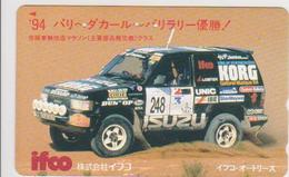 CARS - RALLY-007 - JAPAN - ISUZU - Cars