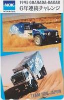 CARS - RALLY-008 - JAPAN - 1995 GRANADA DAKAR RALLY - Cars
