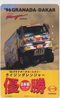 CARS - RALLY-009 - JAPAN - 1996 GRANADA DAKAR RALLY - Cars
