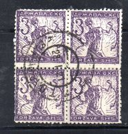 YUG3A - YUGOSLAVIA 1919 ,  Emissione Di Lubiana : 3 Heller Quartina Usata - 1919-1929 Kingdom Of Serbs, Croats And Slovenes