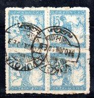 YUG6A - YUGOSLAVIA 1919 ,  Emissione Di Lubiana : 15 Heller Quartina Usata - 1919-1929 Kingdom Of Serbs, Croats And Slovenes