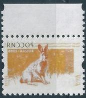 B2371 Russia Rossija Fauna Animal Rabbit ERROR (1 Stamp) - Abarten & Kuriositäten