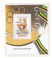 Tanzania 1988 Olympic Summer Games In Seoul, Corea - Souvenir Sheet Overprinted MNH/**  (H43) - Sommer 1988: Seoul