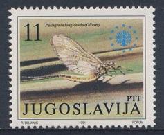 Jugoslavija Yugoslavia 1991 Mi 2503 YT 2367 Sc 2112 ** Palingenia Longicauda : Mayfly / Eintagsfliege / Oeveraas - Insecten