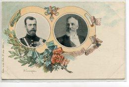RUSSIE Carte CROIX ROUGE Russe Portrait Tsar NICOLAS Et Président LOUBET 1902     /D22-S2018 - Russia