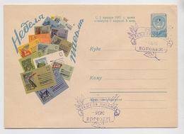 Stationery Used 1960 Cover USSR RUSSIA Week Letter Space Rocket Sputnik Press Voronezh - 1950-59