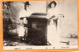Korea 1905 Postcard - Korea, South