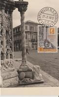 Saint Marin Carte Maximum 1959 Détail De La Porte De La Cathédrale De Messine 472 - Saint-Marin