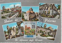 Saint Marin Carte Maximum 1959 Eglise St Jean Palerme 477 - Saint-Marin