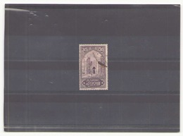 Maroc 1917 N° 71 Oblitéré - Usati