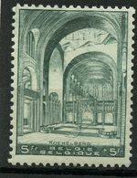 Belgium 1938 5f + 5f Basicilla Issue #B220  MH - Belgium